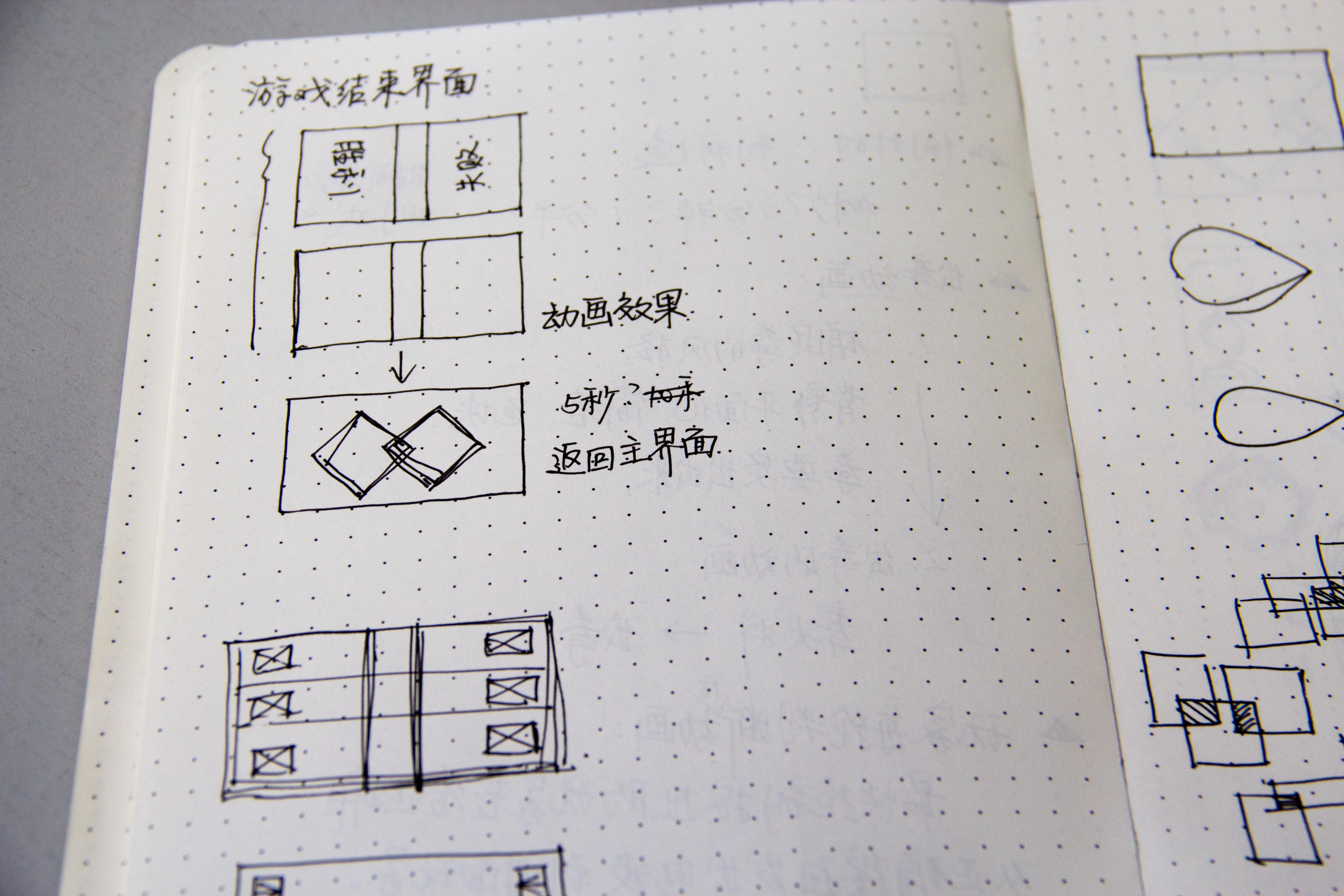 高玉洁《踩》 地面投影互动游戏_方案02